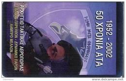 Army/Airforce - Greece Phonecard - Armée