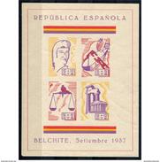 LOTE 1213 /// (C105) ESPAÑA GUERRA CIVIL  HOJA BLOQUE REPUBLICANA BELCHITE (ZARAGOZA) Nº 1 CATALOGO FESOFI/SOFIMA **MNH - Verschlussmarken Bürgerkrieg