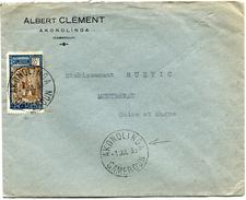 CAMEROUN LETTRE DEPART AKONOLINGA 1 JUL 38 CAMEROUN POUR LA FRANCE - Cameroun (1915-1959)