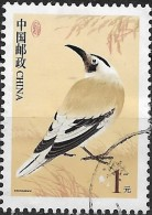 CHINA 2002 Birds - 1y. - Biddulph's Ground Jay FU