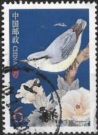 CHINA 2002 Birds -  6y. - Yunnan Nuthatch  FU