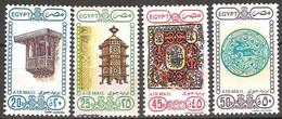 Egipto Aereo 197/200 ** MNH. 1989 - Posta Aerea