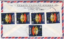 Air Mail SRI LANKA COVER Multi Stamps KANDYAN CROWN - Sri Lanka (Ceylon) (1948-...)