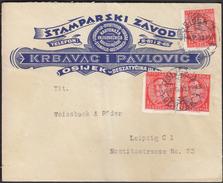 Yugoslavia Osijek 1932 / Sent To Leipzig / Printing Company Krbavac And Pavlovic - 1931-1941 Kingdom Of Yugoslavia
