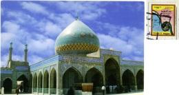 IRAQ  HAMZA  The West Imam Al-Hamza Shrines Babylon  Nice Stamp - Iraq
