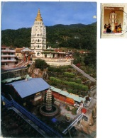 MALAYSIA  MALESIA  AIR ITAM PENANG Kek Lok Si  The Largest Buddhis Temple   Nice Stamp - Malesia