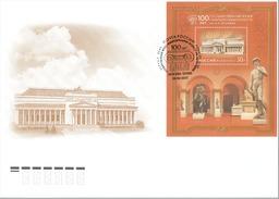 2012 FDC Russia Russland Russie Rusia Ryssland  Pushkin Museum Of Fine Arts Mi 1827 (Bl 165) - 1992-.... Fédération