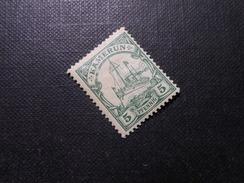 D.R.Mi 8 - 5Pf* Deutsche Kolonien ( KAMERUN ) 1900  Mi € 14,00 - Preisreduktion - Colony: Cameroun
