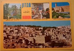 CARTOLINA HEBRON PANORAMA - Palestina