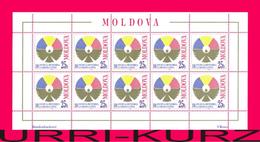 MOLDOVA 1999 10th Anniversary Of Restore Latin Graphic 1 Mini-sheet Sc323 Mi Klb.327 MNH - Languages