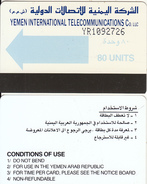 YEMEN(Autelca) - Blue Arrow 80 Units,  CN : YR + 7 Digits(large CN), Used - Yemen