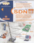 ARMENIA - ISDN, Armentel Telecard 50 Units, Sample(no Chip, No CN)