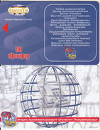ARMENIA(chip) - New Digital Services, Armen Telecard 50 Units, Tirage 70000, Sample(no Chip, No CN) - Armenia