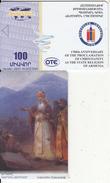 ARMENIA - 1700 Years Christianity In Armenia 4, ArmenTel/OTE 100 Units, Tirage 25000, 03/01, Sample(no Chip, No CN)