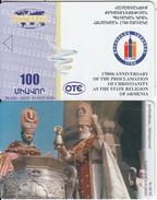 ARMENIA - 1700 Years Christianity In Armenia 3, ArmenTel/OTE 100 Units, Tirage 25000, 03/01, Sample(no Chip, No CN)