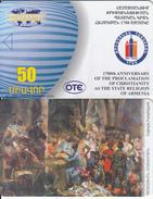 ARMENIA - 1700 Years Christianity In Armenia 2, ArmenTel/OTE 50 Units, Tirage 40000, 03/01, Sample(no Chip, No CN)