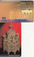 ARMENIA - Treasures Of Etchmiadzin 4, ArmenTel Telecard 100 Units, Sample(no Chip, No CN) - Armenia