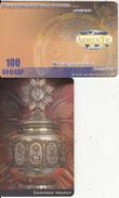 ARMENIA - Treasures Of Etchmiadzin 3, ArmenTel Telecard 100 Units, Sample(no Chip, No CN) - Armenia