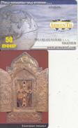 ARMENIA - Treasures Of Etchmiadzin 1, ArmenTel Telecard 50 Units, Sample(no Chip, No CN) - Armenia