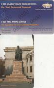 ARMENIA - Hovhannes Tumanyan, ArmenTel Telecard 50 Units, Tirage 15000, Exp.date 31/12/06, Sample(no CN) - Armenia