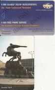ARMENIA - Sasuntsi Davit, ArmenTel Telecard 50 Units, Tirage 20000, Exp.date 31/12/06, Sample(no Chip, No CN)