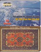 ARMENIA - Carpets 6, ArmenTel Telecard 50 Units, Tirage 20000, 11/02, Sample(no Chip, No CN) - Armenia