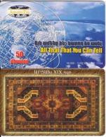 ARMENIA - Carpets 4, ArmenTel Telecard 50 Units, Tirage 16000, 11/02, Sample(no Chip, No CN) - Armenia