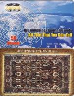 ARMENIA - Carpets 3, ArmenTel Telecard 50 Units, Tirage 16000, 11/02, Sample(no Chip, No CN) - Armenia