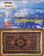 ARMENIA - Carpets 2, ArmenTel Telecard 50 Units, Tirage 16000, 11/02, Sample(no Chip, No CN)