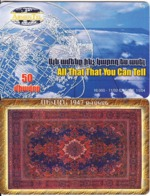 ARMENIA - Carpets 1, ArmenTel Telecard 50 Units, Tirage 16000, 11/02, Sample(no Chip, No CN) - Armenia