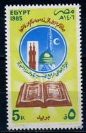 1985 - EGITTO - EGYPT - EGYPTIENNES -  Mi. Nr. 1535 - NH -  (R-CAT2016.683) - Egypt