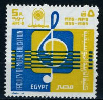 1985 - EGITTO - EGYPT - EGYPTIENNES -  Mi. Nr. 1513 - NH -  (R-CAT2016.683) - Égypte