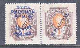 RUSSIA  IN  TURKEY  291 A  VARIETY  * - Turkish Empire