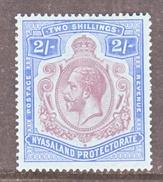 NYASALAND  PROTECTORATE   33  *  Wmk. 3 - Nyasaland (1907-1953)