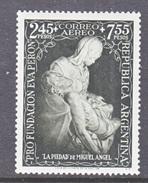 ARGENTINA  CB 6  * - Airmail