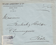 Syria Com.cover Sent 1920 Kingdom Of Syria Damas Clear Cancellat- To Bale- Supedrb Conditi- Scarce - Skrill Pay. - Syria