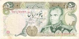 IRAN   50 Rials   ND (1974-79)   Sign.16   P. 101c - Iran