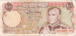 IRAN   1000 Rials   ND (1974-79)   Sign.16   P. 105b - Iran