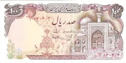 IRAN   100 Rials   ND (1981).   P. 132   UNC - Iran