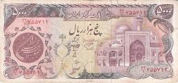 IRAN   5000 Rials   ND (1981).   P. 130a - Iran