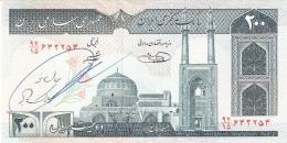 IRAN   200 Rials   ND (1982-).   P. 136e   UNC - Iran