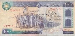 IRAN   10,000 Rials   ND (1981).   P. 134c - Iran