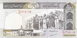 IRAN   500 Rials   ND (2003-).   P. 137Aa   UNC - Iran