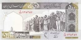 IRAN   500 Rials   ND (1982-2002).   P. 137f   UNC - Iran