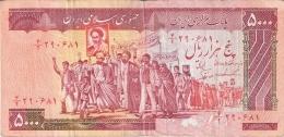 IRAN   5000 Rials   ND (1983-93).   P. 139b - Iran