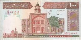 IRAN   1000 Rials   ND (1982-2002).   P. 138f - Iran