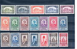 -Col.fr.- Syrie-  221* à 239* - (neufs Avec Charnières ) - Côte : 165€ - Syria (1919-1945)