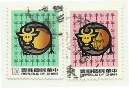 1984 - Formosa 1539/40 Anno Del Bue, - Astrologia