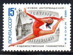 R158 - RUSSIA URSS 1982 , Unificato 4932  *** MNH  Ginnastica - Neufs