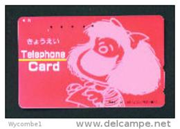 JAPAN - Magnetic Phonecards As Scan (110-014) - Japan